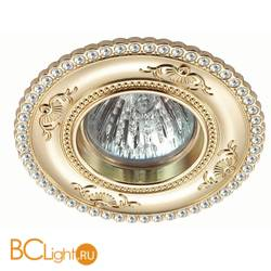Встраиваемый спот (точечный светильник) Novotech Candi 370339