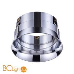 Декоративное кольцо Novotech Carino 370570