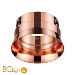 Декоративное кольцо Novotech Carino 370571