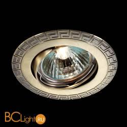 Встраиваемый спот (точечный светильник) Novotech Coil 369615