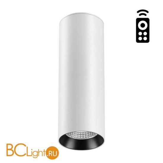 Потолочный светильник Novotech Demi 358312
