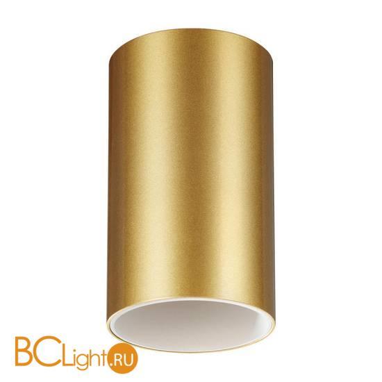 Потолочный светильник Novotech Elina 370728
