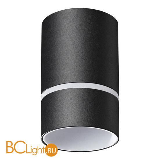 Потолочный светильник Novotech Elina 370731