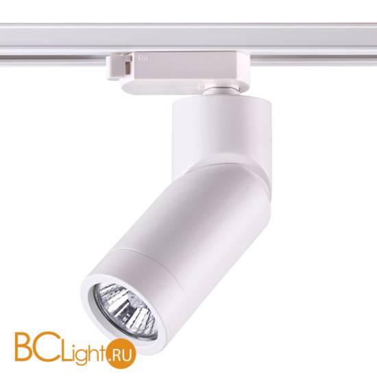 Трековый светильник Novotech Elite 370594
