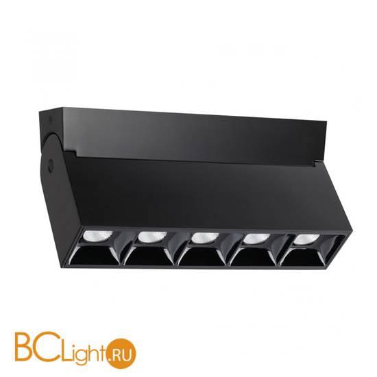 Потолочный светильник Novotech Eos 358322