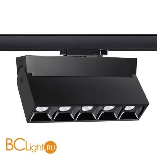 Трековый светильник для трехфазного шинопровода Novotech Eos 358326