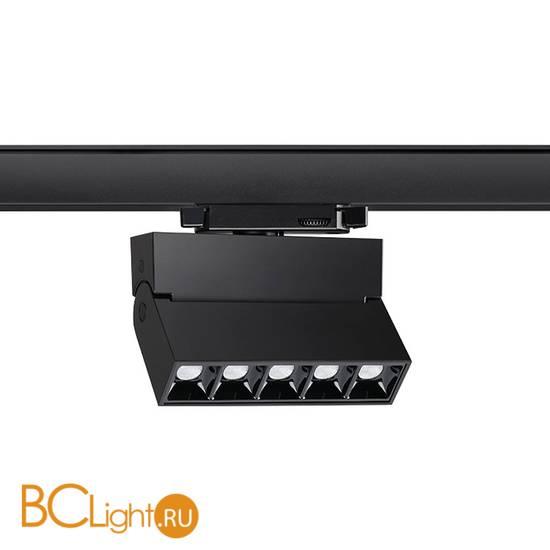 Трековый светильник для трехфазного шинопровода Novotech Eos 358327