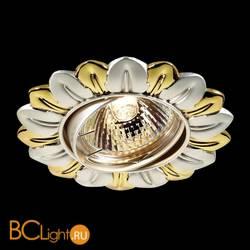 Встраиваемый спот (точечный светильник) Novotech Flower 369820
