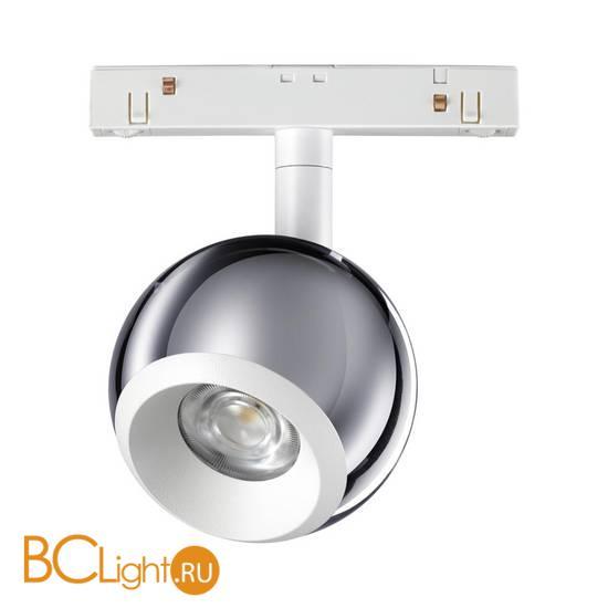 Трековый светильник Novotech Flum 358396