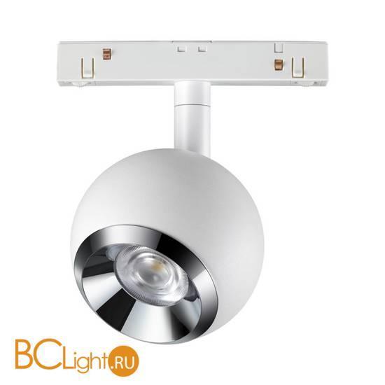 Трековый светильник Novotech Flum 358394