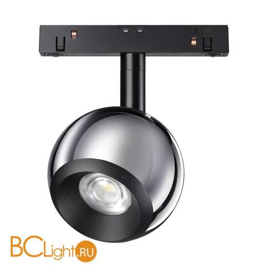 Трековый светильник Novotech Flum 358395