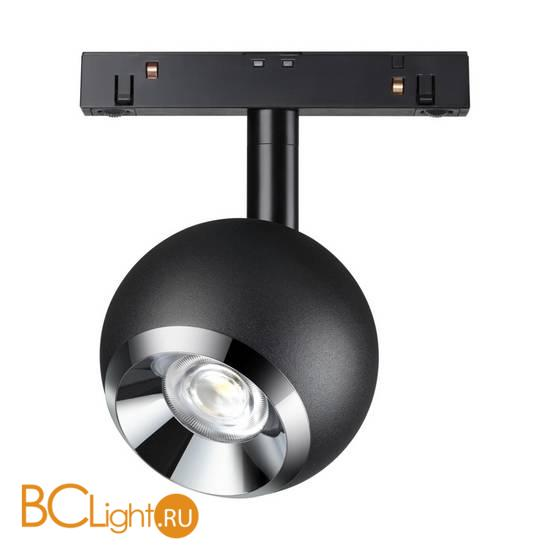 Трековый светильник Novotech Flum 358393