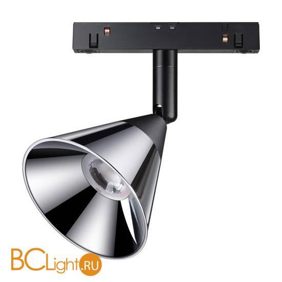 Трековый светильник Novotech Flum 358397