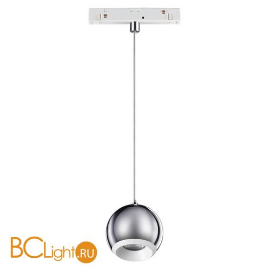 Трековый светильник Novotech Flum 358404