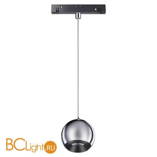 Трековый светильник Novotech Flum 358403