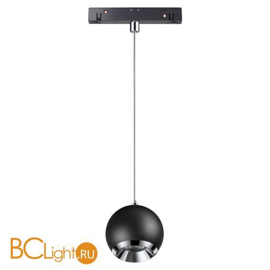 Трековый светильник Novotech Flum 358401