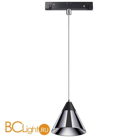Трековый светильник Novotech Flum 358405