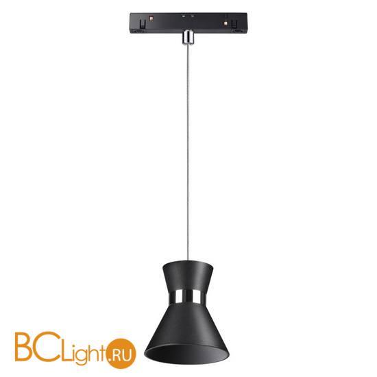 Трековый светильник Novotech Flum 358408