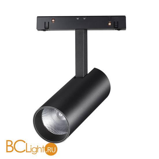 Трековый светильник Novotech Flum 358422