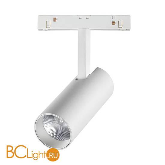 Трековый светильник Novotech Flum 358421