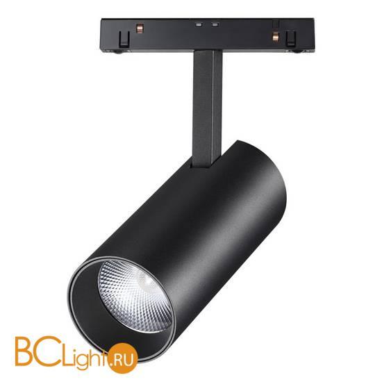 Трековый светильник Novotech Flum 358424