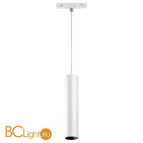 Трековый светильник Novotech Flum 358425
