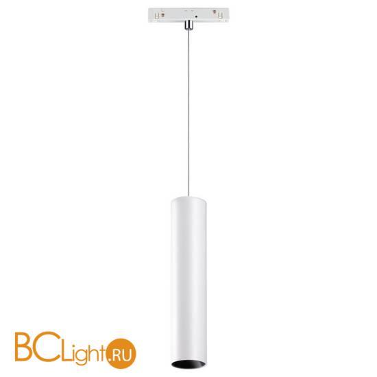 Трековый светильник Novotech Flum 358427