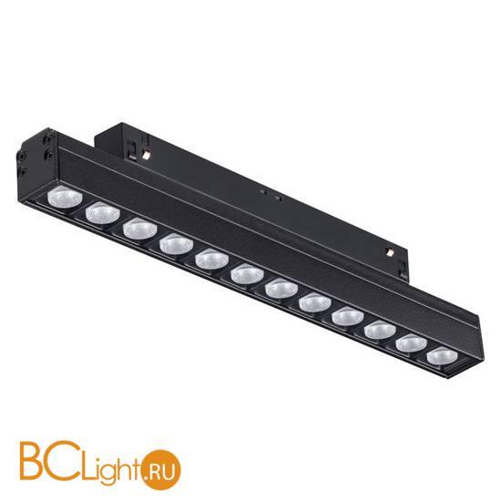 Трековый светильник Novotech Flum 358418