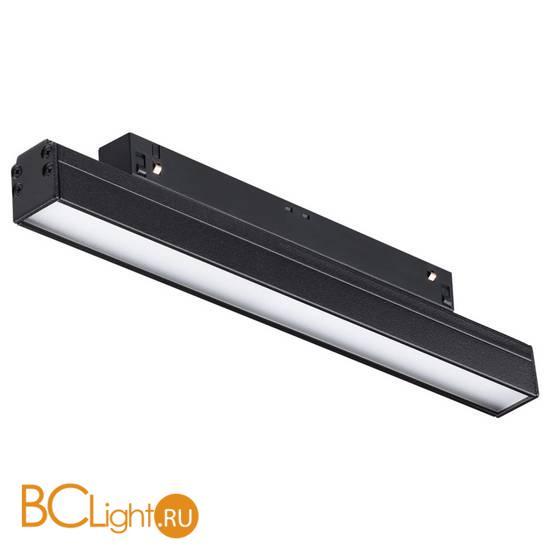Трековый светильник Novotech Flum 358410