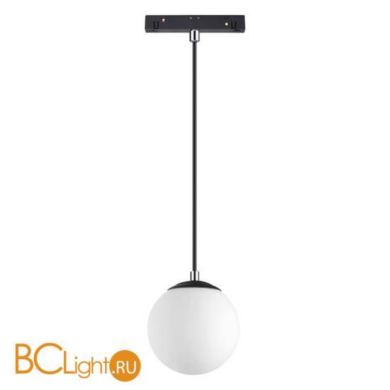 Трековый светильник Novotech Flum 358472