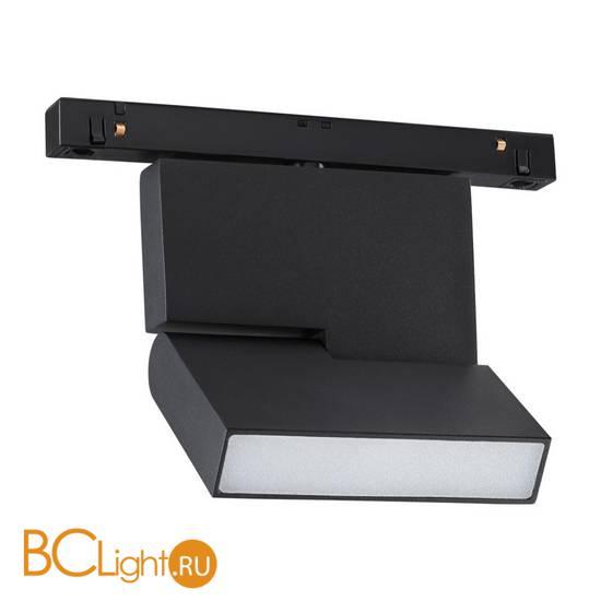Трековый светильник Novotech Flum 358465