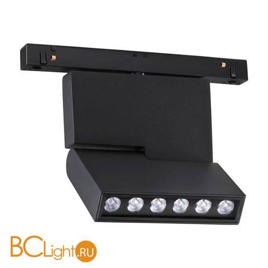 Трековый светильник Novotech Flum 358467