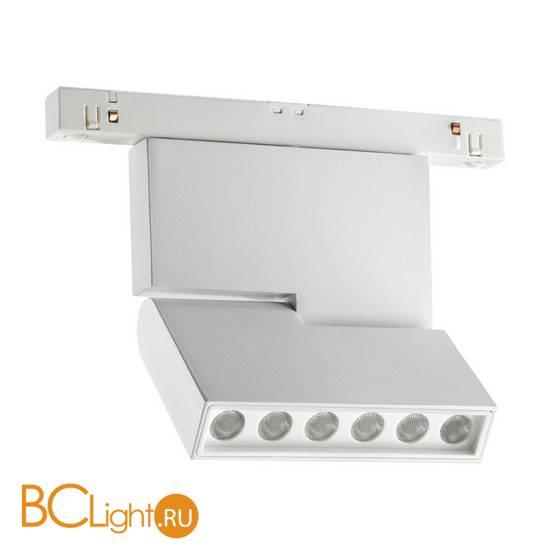 Трековый светильник Novotech Flum 358468