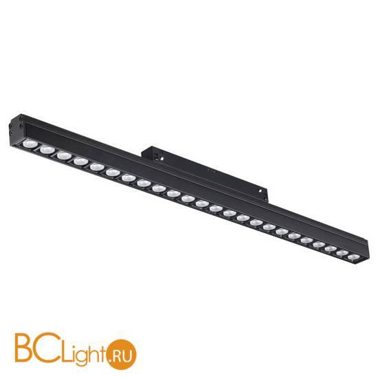 Трековый светильник Novotech Flum 358420