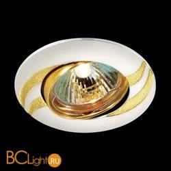 Встраиваемый спот (точечный светильник) Novotech Fudge 369621