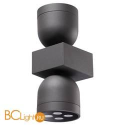 Уличный настенный светильник Novotech Galeati 358114