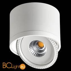 Спот (точечный светильник) Novotech Gesso 357584