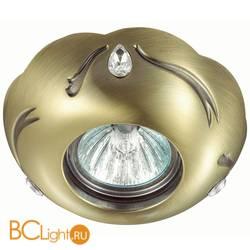 Встраиваемый спот (точечный светильник) Novotech Grain 370287