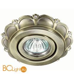 Встраиваемый спот (точечный светильник) Novotech Grain 370293
