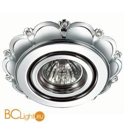 Встраиваемый спот (точечный светильник) Novotech Grain 370294