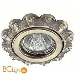 Встраиваемый спот (точечный светильник) Novotech Grain 370301