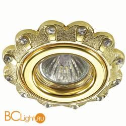 Встраиваемый спот (точечный светильник) Novotech Grain 370302