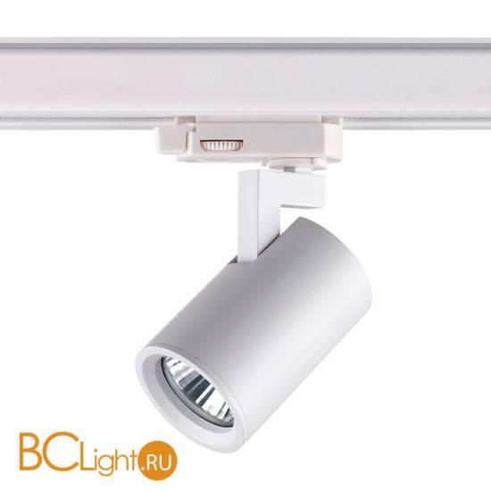 Cветильник для трехфазного шинопровода Novotech Gusto 370648