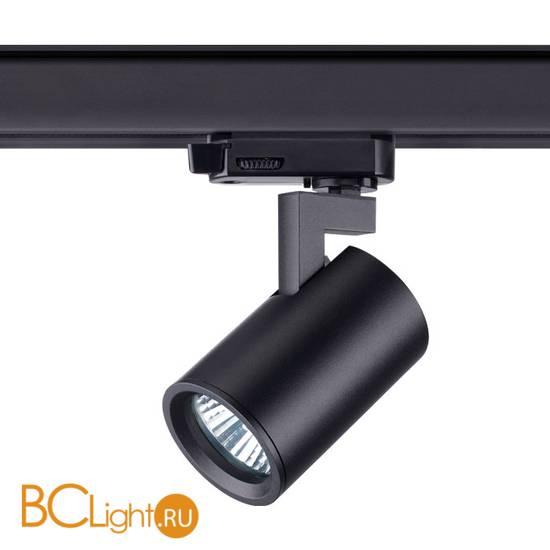 Cветильник для трехфазного шинопровода Novotech Gusto 370649