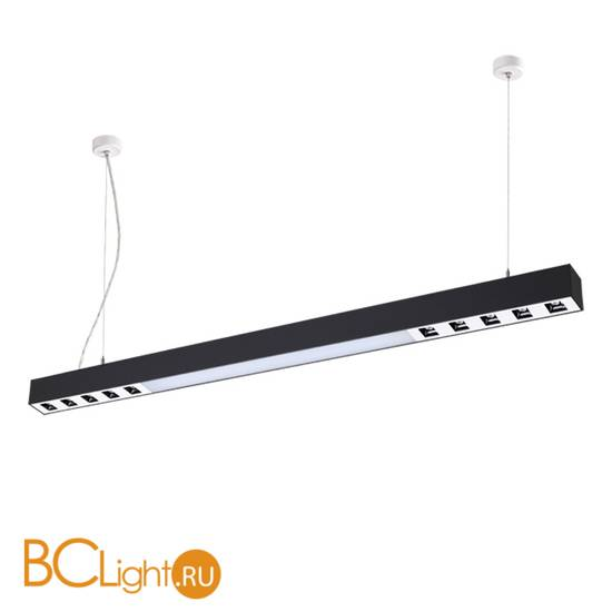 Подвесной светильник Novotech Iter 358051