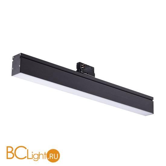 Трековый светильник для трехфазного шинопровода Novotech Iter 358188