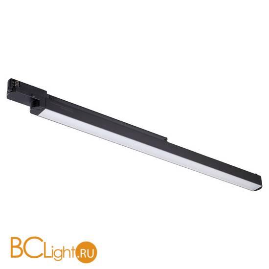 Cветильник для трехфазного шинопровода Novotech Iter 358168