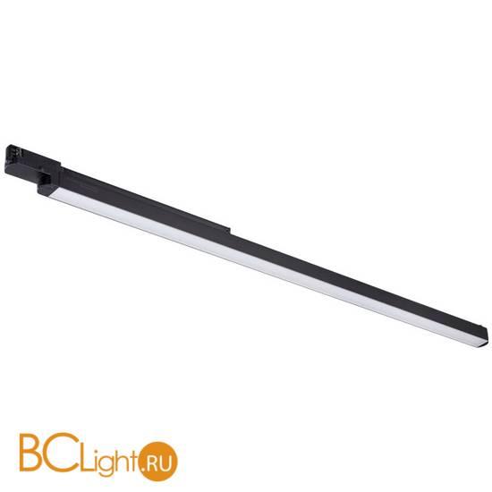 Cветильник для трехфазного шинопровода Novotech Iter 358170