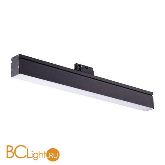 Cветильник для однофазного шинопровода Novotech Iter 358186