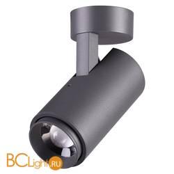 Потолочный светильник Novotech Kaimas 358289